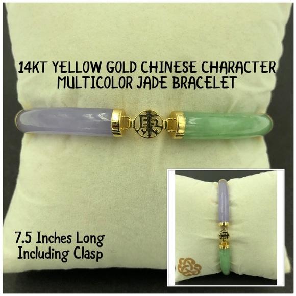cb1433964b2 Jewelry | 14kt Yellow Gold Green Purple Jade Bracelet 75 | Poshmark